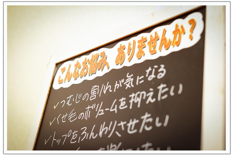 メニュー/料金